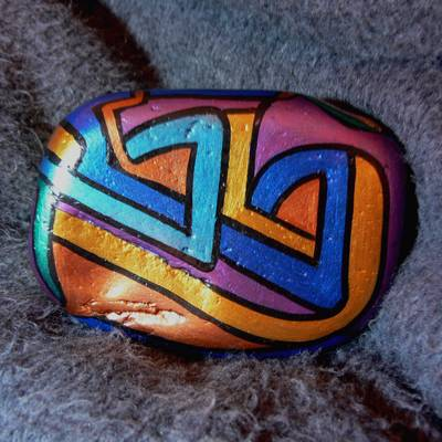 Labyrinth Luna - Hand-Painted Stone: bottom
